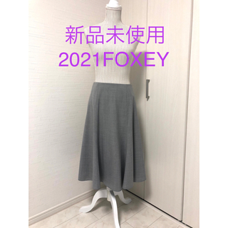 FOXEY - 新品未使用 フォクシー スカート