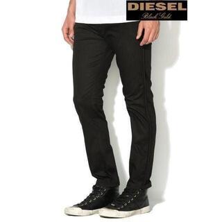 ディーゼル(DIESEL)の新品 DIESEL BLACK GOLD コレクションテーパードパンツ 46(チノパン)