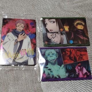 BANDAI - 【3枚セット】 呪術廻戦 ウエハース カード