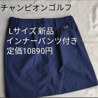 Champion - 新品  チャンピオンゴルフ  インナーパンツ付きスカート Lサイズ  春夏ゴルフ