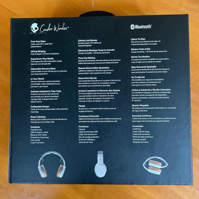 Skullcandy(スカルキャンディ)のSkullcandy ワイヤレス ヘッドホン S6CRW スマホ/家電/カメラのオーディオ機器(ヘッドフォン/イヤフォン)の商品写真