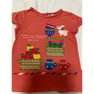 Petit jam - 子供服