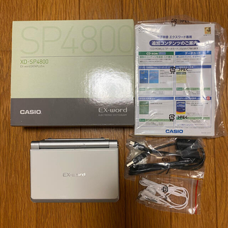CASIO - カシオ電子辞書 CASIO EX-ward XD-SP4800