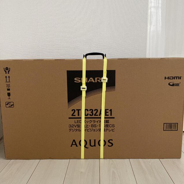 AQUOS(アクオス)のSHARP AQUOS A AE1 2T-C32AE1 シャープ 32V型 スマホ/家電/カメラのテレビ/映像機器(テレビ)の商品写真