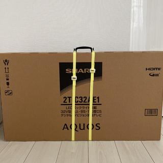 AQUOS - SHARP AQUOS A AE1 2T-C32AE1 シャープ 32V型
