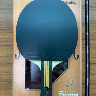 バタフライ(BUTTERFLY)の卓球ラケット アコースティックカーボン FL(卓球)