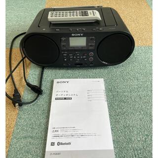 SONY - SONY CDラジカセ CDラジオZS-RS80BT