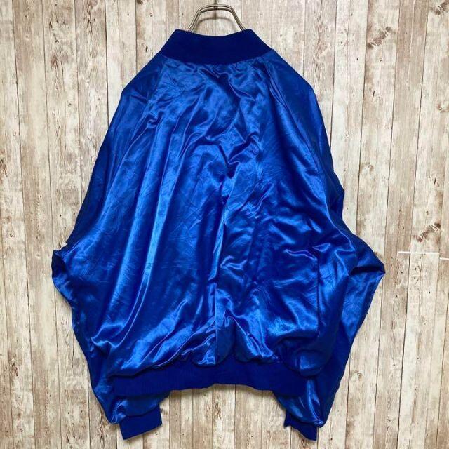●King Louie ● USA製 アメリカ古着 ナイロン スタジャン ブルー メンズのジャケット/アウター(ナイロンジャケット)の商品写真