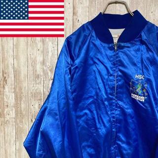 ●King Louie ● USA製 アメリカ古着 ナイロン スタジャン ブルー