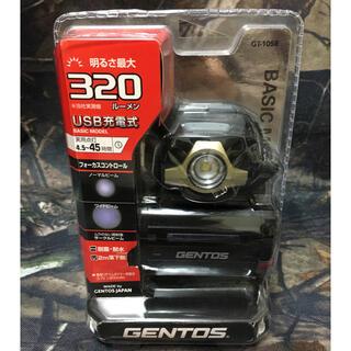 ジェントス(GENTOS)のジェントス GENTOS ヘッドライト GT-105R(ライト/ランタン)