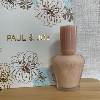 PAUL & JOE - ポール&ジョー モイスチュアライジング ファンデーションプライマー S 01