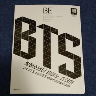 BTS ピアノ 楽譜 BE MOS7 THE JOURNEY Dynamite(ポピュラー)