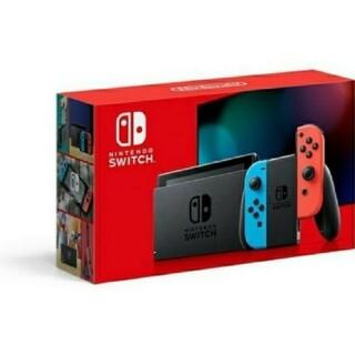 Nintendo Switch - Nintendo Switch Joy-Con(L)