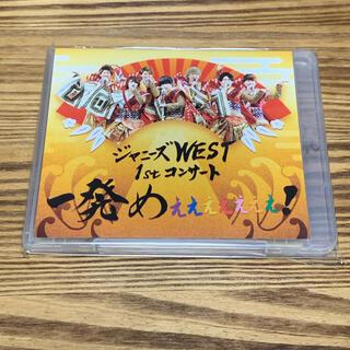 ジャニーズWEST 1stコンサート 一発めぇぇぇぇぇぇぇ! Blu-ray