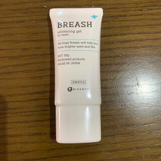 ブレッシュホワイトニングジェル歯磨き粉