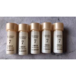 ドモホルンリンクル 保護乳液 5ml×5本(乳液/ミルク)