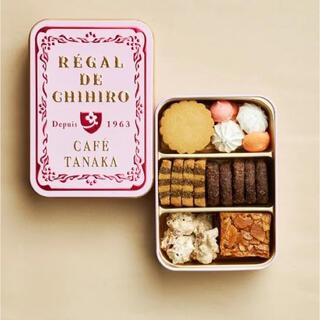 カフェタナカ ビスキュイ ♡ クッキー缶 ピンク 高島屋限定 数量限定 送料込み(菓子/デザート)