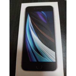iPhone - iPhone SE 第2世代 (SE2) 128GB simフリー