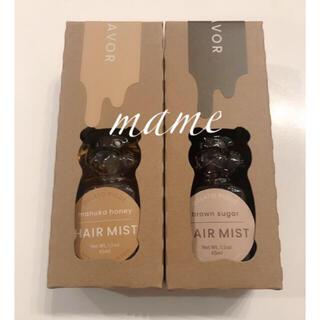 ジェラートピケ(gelato pique)の定価以下⭐️新品♡ハニーベアヘアミスト2種類セット♡ジェラートピケ(ヘアウォーター/ヘアミスト)