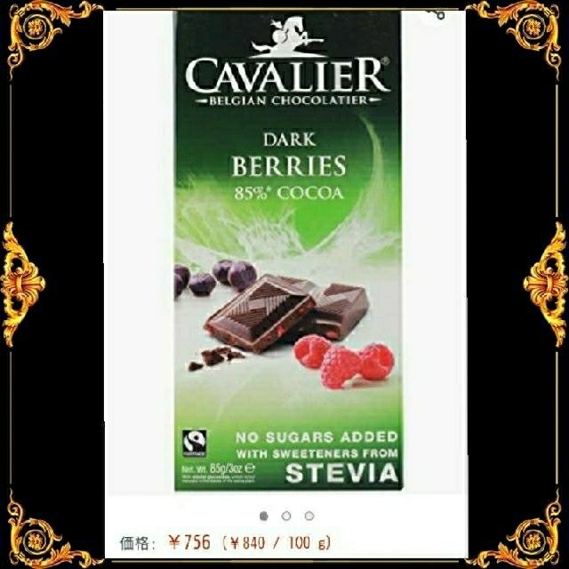 KALDI(カルディ)のカルディコーヒー& チョコレート 菓子 詰め合わせ 食品/飲料/酒の食品(菓子/デザート)の商品写真