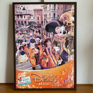 ディズニー(Disney)のディズニー 特大ポスター2枚(ポスター)