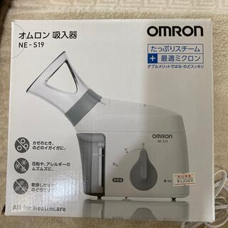 オムロン(OMRON)のオムロン吸入器 NE-519(その他)