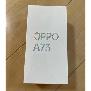 OPPO - OPPO A73  ダイナミックオレンジ 楽天モバイル 新品未開封