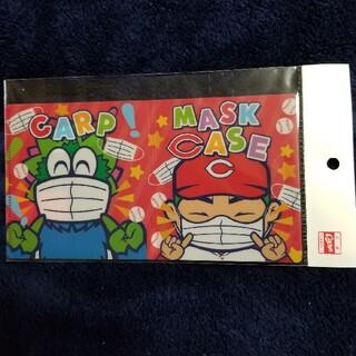 広島東洋カープ - カープ マスクケース