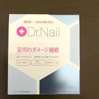 マルコ(MARUKO)のDr.Nail ディープセラム6.6mL(ネイルケア)
