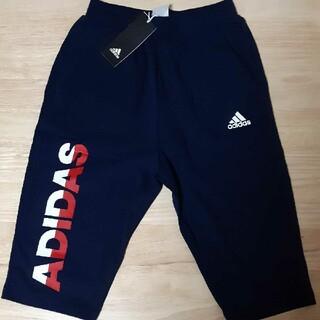 adidas - 新品adidas150cmハーフパンツネイビー 綿68% スウェット 紺