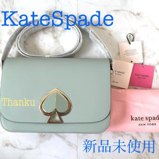 kate spade new york - ケイトスペード  ニコラ ミディアム ショルダーバッグ 財布 レメディ