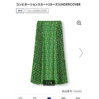 アンダーカバー(UNDERCOVER)のGU スカート Sサイズ グリーン ローズ(ロングスカート)