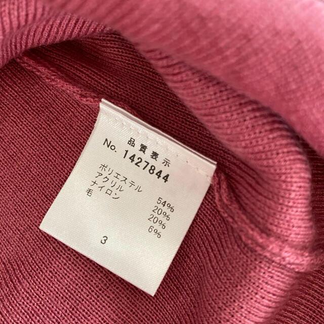 GALLERY VISCONTI(ギャラリービスコンティ)のギャラリービスコンティ トップス セーター レディースのトップス(ニット/セーター)の商品写真