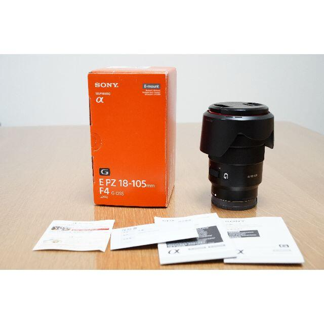 SONY(ソニー)のSONY Gレンズ SELP18-105mm E PZ 18-105mm F4 スマホ/家電/カメラのカメラ(レンズ(ズーム))の商品写真