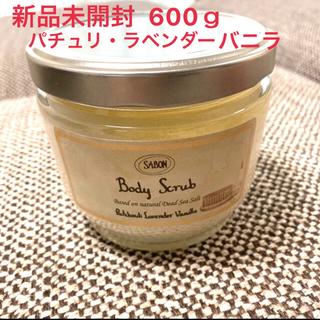 SABON - 【SABON】ボディスクラブ パチュリ・ラベンダー・バニラ(600g)