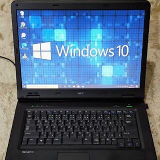 NEC - ★NEC☆快適シンプルノートPC♪高速新品SSD120GB☆最新オフィス付き★