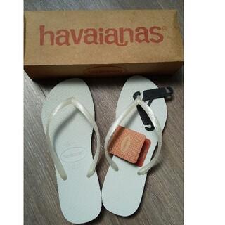 新品 未使用 ハワイアナス 24cm 24.5cm ビーチ サンダル havai