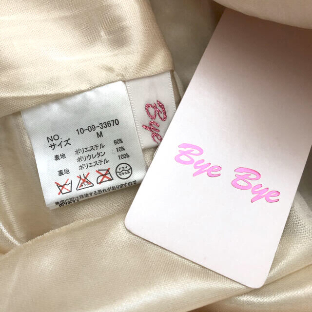 LIP SERVICE(リップサービス)の【RIP SERVICE】【Bye Bye】コーデ売り 花柄 新品タグ付き レディースのワンピース(ミニワンピース)の商品写真