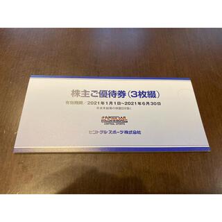 セントラルスポーツ 株主優待券 3枚(フィットネスクラブ)