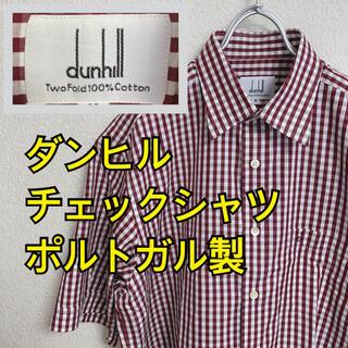 ダンヒル(Dunhill)の美品 dunhill ダンヒル チェックシャツ ポルトガル製(シャツ)