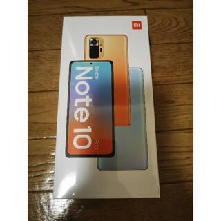【新品未開封】Xiaomi Redmi Note 10 Pro