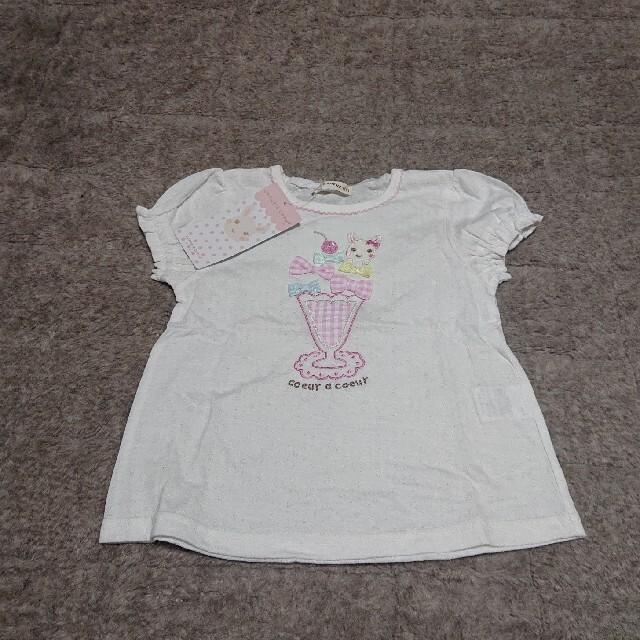 coeur a coeur(クーラクール)のクーラクール  パフェTシャツ  100 キッズ/ベビー/マタニティのキッズ服女の子用(90cm~)(Tシャツ/カットソー)の商品写真