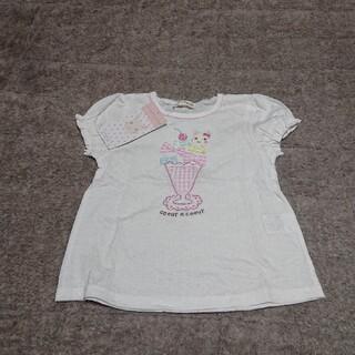 coeur a coeur - クーラクール  パフェTシャツ  100