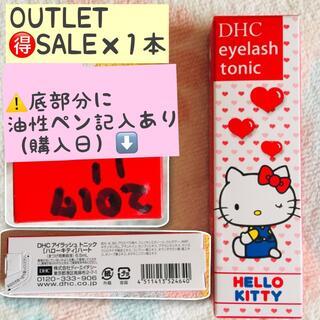 DHC - 【4/17〜SALE】DHCアイラッシュトニック ハローキティ