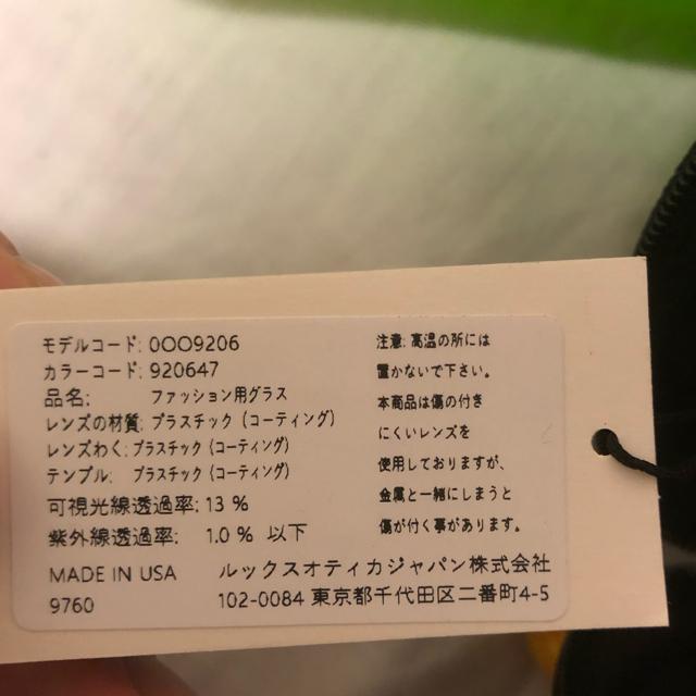 Oakley(オークリー)の【オークリー】サングラス 0OO9206 RADARLOCK PATH (A) メンズのファッション小物(サングラス/メガネ)の商品写真
