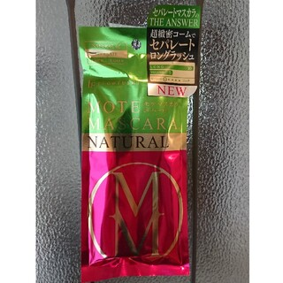 フローフシ モテマスカラ NATURAL 2