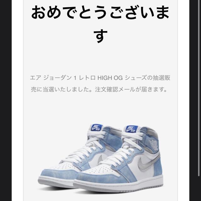 NIKE(ナイキ)のair jordan1 hyper royal 27.5 NIKE メンズの靴/シューズ(スニーカー)の商品写真