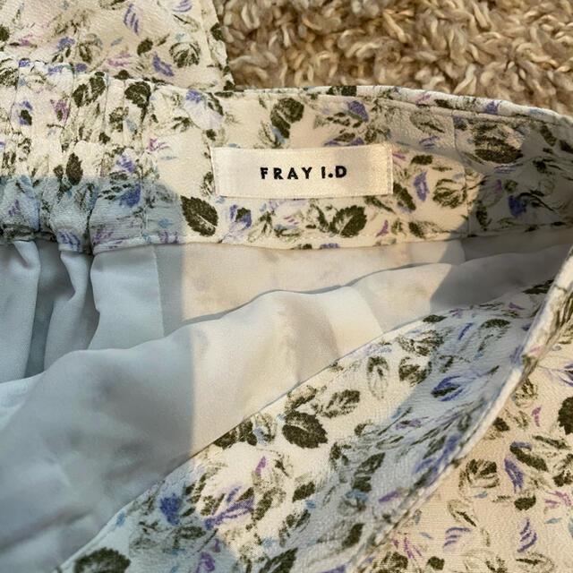 FRAY I.D(フレイアイディー)の花柄スカート レディースのスカート(ロングスカート)の商品写真