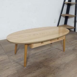 天板エッジにスレあり センターテーブル 両面 引き出し付き 110cm(ローテーブル)
