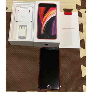 Apple - 未使用iPhone SE 第2世代 (SE2) レッド128GB SIMフリー